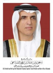 His Highness Sheikh Saud Bin Saqr Al Qasimi.jpeg