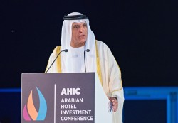 His Highness Sheikh Saud Bin Saqr Al Qasimi officially opens AHIC 2018.jpg